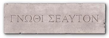 Conosci te stesso - in greco